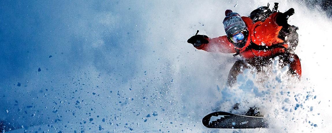 Burton – купить сноуборды и сноубордическую одежду Burton   Цены на ... e895c3b28d5