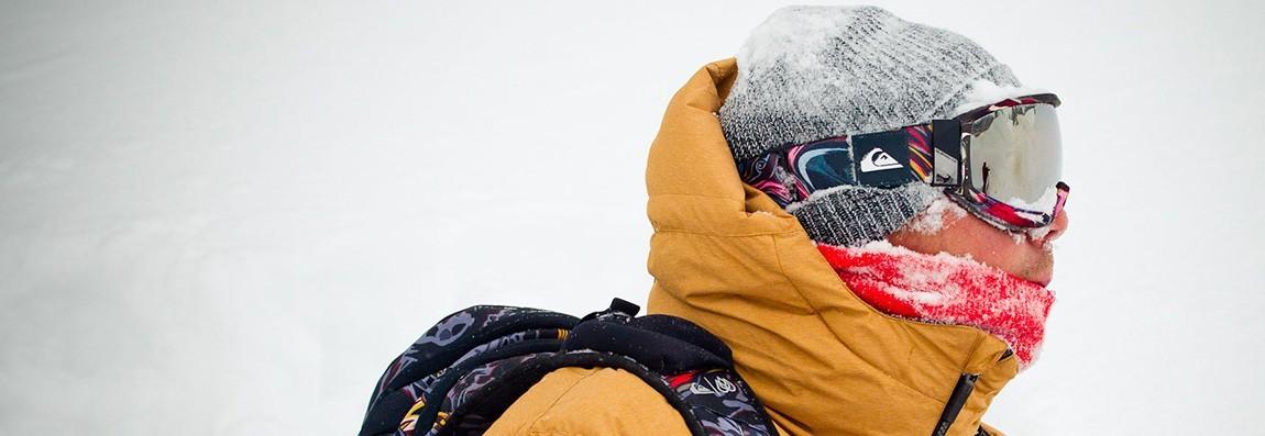 f98007f83063 Quiksilver – купить куртки, рюкзаки, кеды Quiksilver в Москве, Санкт ...