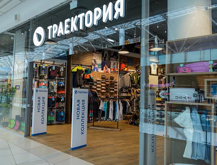 Авиапарк Магазины Адрес Москва