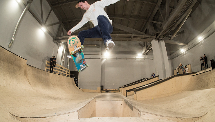 Vans Chima Pro 2 Wear Test в Москве